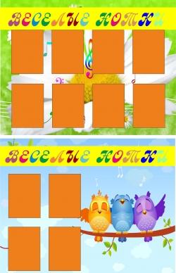 Стенды, плакаты для школ Нижнего Новгорода